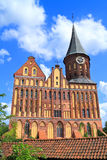 Inactive Konigsberg Cathedral constructed in style of the Baltic gothic style Stock Photo
