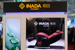 Inada family booth Stock Images