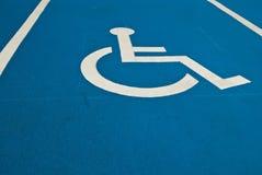 inaktiverad parkering Royaltyfria Foton