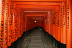Inari Stock Photography