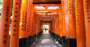 Inari del fushimi de Kyoto Fotografía de archivo