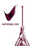 Inbandieri il vettore dell'illustrazione di progettazione, logo di festa nazionale del Qatar Immagini Stock