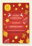 Inbjudan för reklamblad för kort för julparti vektor illustrationer
