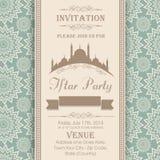 Inbjudankort för den heliga månaden Ramadan Kareem Iftar Party royaltyfri illustrationer