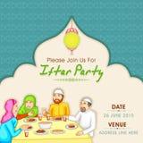 Inbjudankort för Ramadan Kareem Iftar partiberöm vektor illustrationer