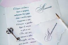 Inbjudningar till att gifta sig, tangenten och blommor Royaltyfri Bild