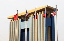 Inbyggd politisk administrationsmitt av Binh Duong royaltyfri bild