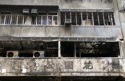 Incêndio da rua do Fa Yuen fotos de stock royalty free