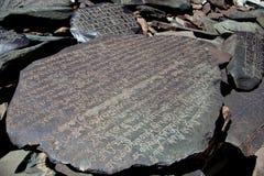 Incantation de Budhist Photos stock
