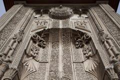 Ince Minareli Medrese (Madrasah med den tunna minaret) Konya, Turkiet Arkivbild