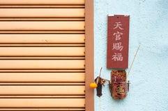 Incense burner mounted on a colourful wall, Hong Kong Stock Photography