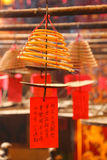 Incense coils in Man Mo Temple. Hong Kong Stock Image