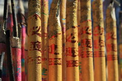 Incense sticks Royalty Free Stock Image
