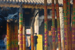 Incenso Burning, Guangzhou Immagini Stock Libere da Diritti
