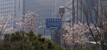 incheon Κορέα Στοκ εικόνα με δικαίωμα ελεύθερης χρήσης