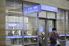 Incheon Airport Smoking Room Stock Photos
