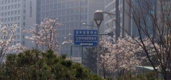 Incheon, Corée Image libre de droits