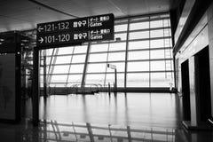 Incheon-Flughafen Lizenzfreies Stockbild