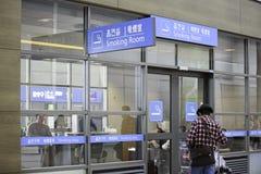 Incheon flygplats som röker rum Arkivfoton