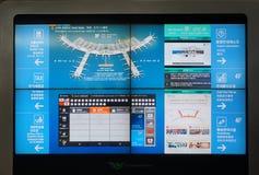 Incheon International Airport ICN in Seoul