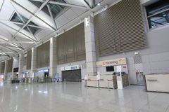 Incheon International Airport Royalty Free Stock Photo