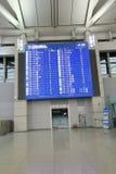 Incheon International Airport Stock Photos