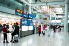 Incheon lotnisko Zdjęcia Royalty Free