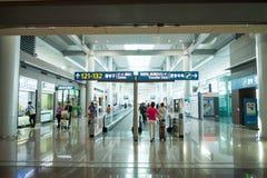 Incheon lotnisko Obrazy Royalty Free