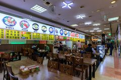 Korean restaurant view at Bupyeong subway station mall in Incheon. Incheon, South Korea - April 7, 2018 : Korean restaurant view at Bupyeong subway station mall Stock Photography