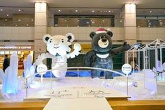Incheon International Airport. INCHEON, SOUTH KOREA - CIRCA MAY, 2017: Soohorang and Bandabi mascots of Pyeongchang Winter Olympics at Incheon International Royalty Free Stock Images