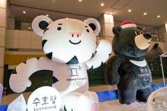Incheon International Airport. INCHEON, SOUTH KOREA - CIRCA MAY, 2017: Soohorang and Bandabi mascots of Pyeongchang Winter Olympics at Incheon International Royalty Free Stock Photos