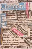 Incidente japonés del reactor nuclear: títulos. imágenes de archivo libres de regalías