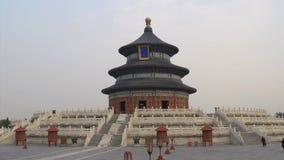 Inclinaison au temple du Ciel, Pékin banque de vidéos