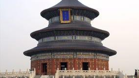Inclinaison vers le bas au temple du Ciel dans Pékin banque de vidéos