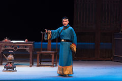 "Incognito travel-Shanxi Operatic""Fu Shan to Beijing"" Stock Photos"