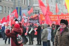 Incontrandosi per le elezioni giuste 2/4/2012 Immagine Stock Libera da Diritti