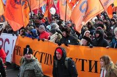 Incontrandosi per le elezioni giuste 2/4/2012 Immagine Stock