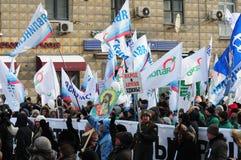 Incontrandosi per le elezioni giuste 2/4/2012 Fotografia Stock Libera da Diritti