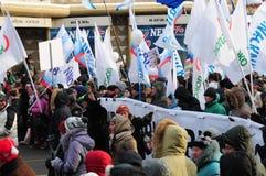 Incontrandosi per le elezioni giuste 2/4/2012 Fotografia Stock