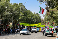Incontrandosi a Shiraz, l'Iran Fotografia Stock Libera da Diritti
