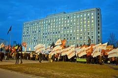 Incontrandosi vicino alla Commissione di elezione centrale, Kiev, Immagine Stock