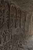 Incroci scolpiti ad un'entrata al tempio Immagine Stock