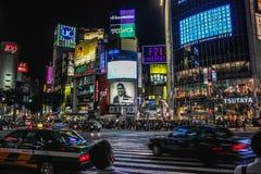 Incrocio di Shibuya Fotografia Stock