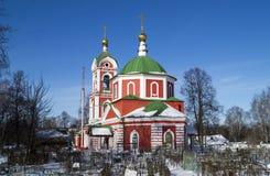 Incrocio Gospodnya di Vozdvizheniya della chiesa in città Vyazniki (1794) Fotografie Stock Libere da Diritti