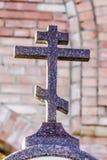Incrocio ortodosso fatto di granito Fotografie Stock Libere da Diritti