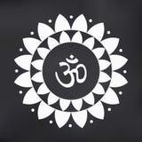 Indù di simbolo del OM di vettore in Lotus Flower Mandala Illustration Immagine Stock