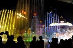 A indústria do jogo de Macao foto de stock