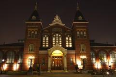 Indústrias das artes que constroem o Washington DC de Smithsonian Imagens de Stock