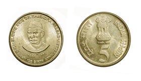 Inde de pièce de monnaie de cinq roupies d'isolement Image stock