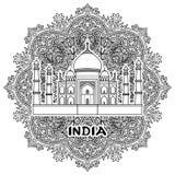 Inde Taj Mahal illustration stock